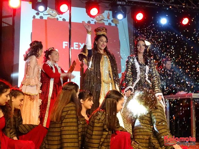 Δείτε βίντεο και φωτογραφίες από την έναρξη του  7ου Καλαματιανού καρναβαλιού 42