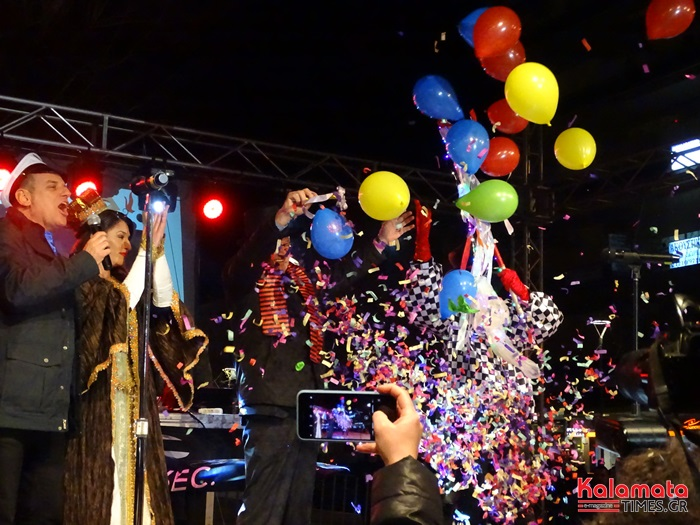 Οι εκδηλώσεις του Καλαματιανού Καρναβαλιού συνεχίζονται. Δείτε το πρόγραμμα 1