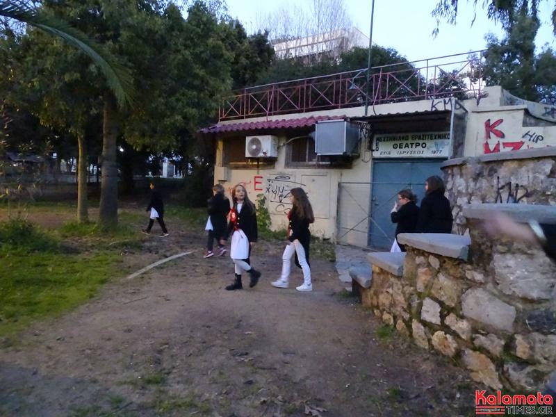 Το πάρκο της Καλαμάτας πλημμύρισε από καρναβαλιστές 6