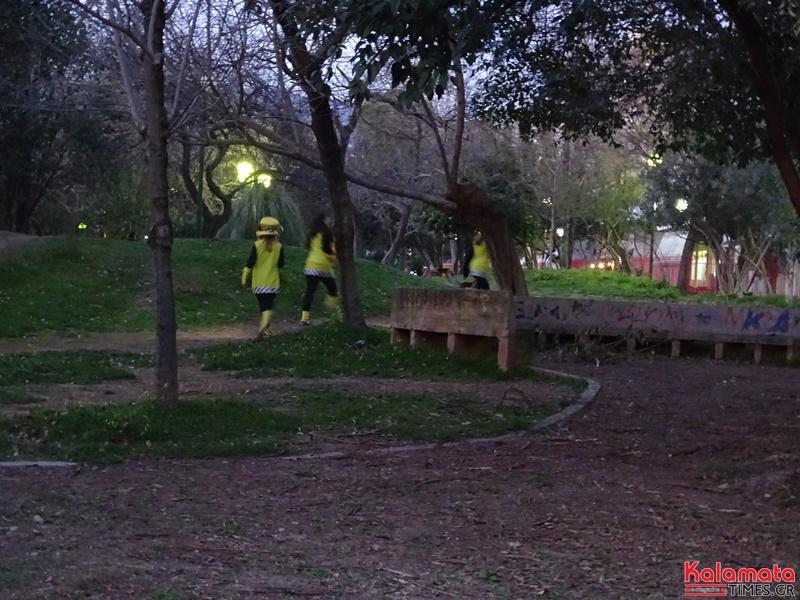 Το πάρκο της Καλαμάτας πλημμύρισε από καρναβαλιστές 9
