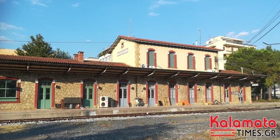 Καλαμάτα: Ενδεχόμενο επαναλειτουργίας του σιδηροδρόμου 6