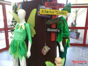 Όλες οι στολές και τα γκρουπ από το 7ο Καλαματιανό καρναβάλι 69