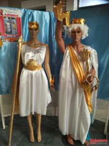Όλες οι στολές και τα γκρουπ από το 7ο Καλαματιανό καρναβάλι 60