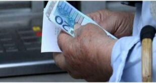 Επίδομα 360 ευρώ σε ανασφάλιστους υπερήλικες – Όλα τα κριτήρια