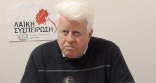Δήλωση του υπ. Περιφερειάρχη Πελοποννήσου Νίκου Γόντικα μετά τη παράσταση 'Φιλουμενα Μαρτουρανο»