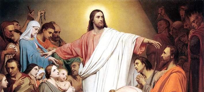 Ο Θεός, ο άνθρωπος, τα χαρίσματα. 11