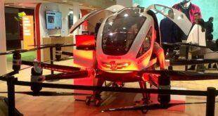 Το μέλλον έρχεται με αεροταξί drones: Σε χρήση το 2022 (vid)