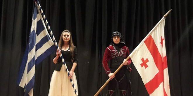 Η παράδοση της Γεωργίας συναντά Καλαμάτα…