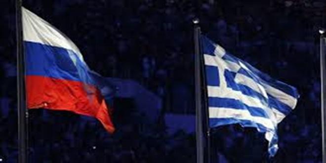 Καλαμάτα: Ημερίδα για τις ελληνορωσικές σχέσεις συνεργασίας 47