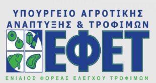 Πολλά βραβεία για ελληνικό λάδι από Καλαμάτα και μέλι σε διεθνείς διαγωνισμούς στο Λονδίνο