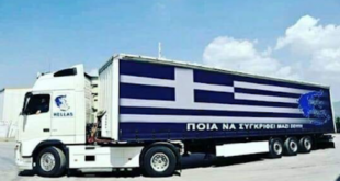 """""""Έντυσε"""" την νταλίκα του με την Ελληνική σημαία!"""