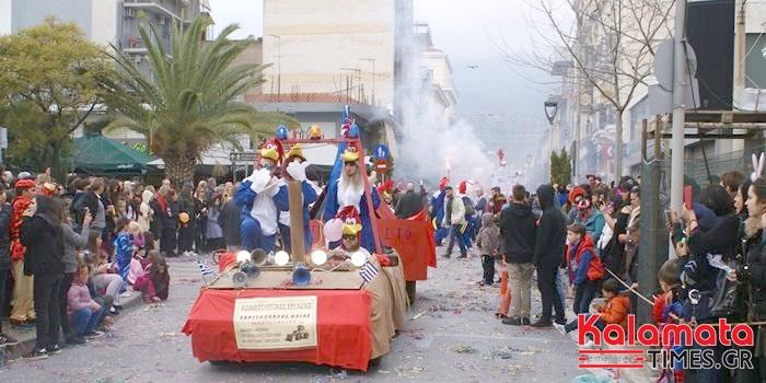 Δείτε τι ώρα ξεκινάει η μεγάλη καρναβαλική παρέλαση και τελετή λήξης 1