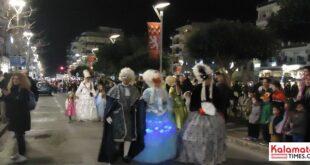 Δείτε τι ώρα ξεκινάει η νυχτερινή παρέλαση του καλαματιανού καρναβαλιού