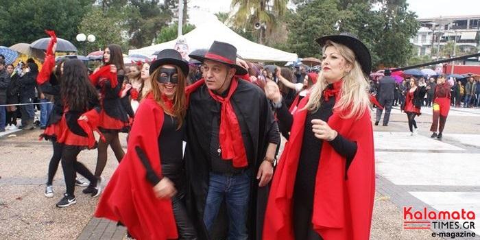 Τι ώρα ξεκινάει το καρναβάλι στη Μεσσήνη με Ησαΐα Ματιάμπα-Κατερίνα Στικούδη 1