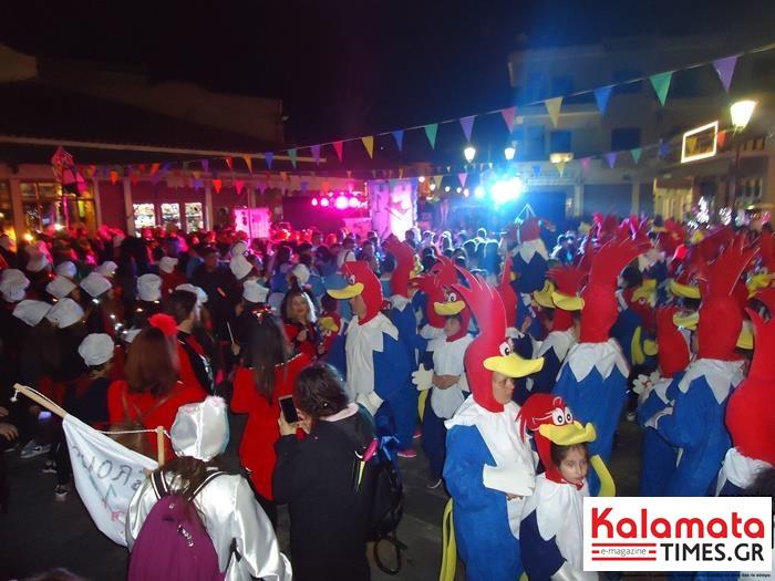 Δείτε τι ώρα ξεκινάει η νυχτερινή παρέλαση του καλαματιανού καρναβαλιού 3