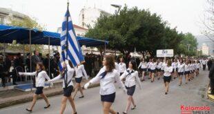 Καλαμάτα 25η Μαρτίου : Πρόγραμμα των εορταστικών εκδηλώσεων