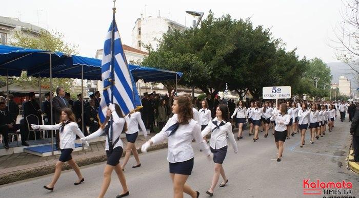 Καλαμάτα 25η Μαρτίου : Πρόγραμμα των εορταστικών εκδηλώσεων 20