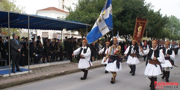 Καλαμάτα 25η Μαρτίου : Πρόγραμμα των εορταστικών εκδηλώσεων 4