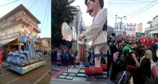 Με μεγάλη επιτυχία ολοκληρώθηκαν και φέτος οι αποκριάτικες εκδηλώσεις στο Δήμο Οιχαλίας