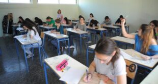 Πανελλήνιες Εξετάσεις 2019: Από σήμερα η υποβολή συμμετοχής στις Πανελλαδικές – Όλες οι αλλαγές