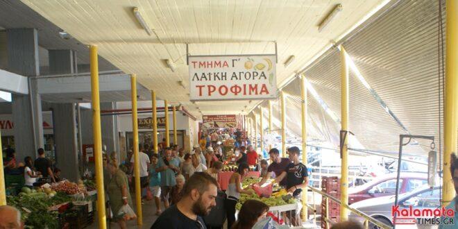 """Επίσκεψη Μάκαρη και υποψηφίων του """"Ανοιχτού Δήμου"""" στην Κεντρική Αγορά Καλαμάτας 55"""