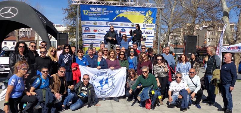 Συμμετοχή ΣΔΥΜ στο 12ο Ημιμαρθώνιο Καλαμπάκας-Τρικάλων 2