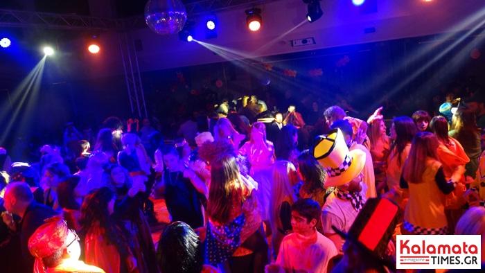 7ο Καλαματιανό καρναβάλι disco cinderella μασκέ πάρτι, θα τρελαθώ.... (video+fotos)