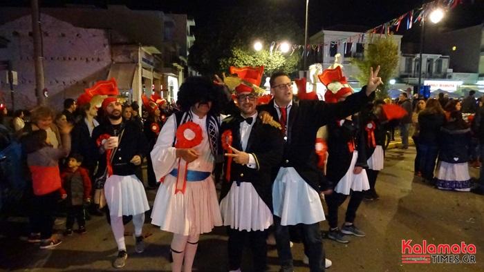 Φωτογραφίες και βίντεο από Νυχτερινή Παρέλαση του 7ου Καλαματιανού Καρναβαλιού 2019 12