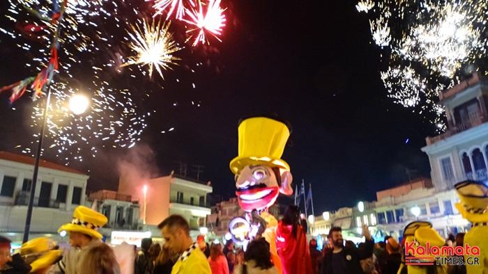 Φωτογραφίες και βίντεο από Νυχτερινή Παρέλαση του 7ου Καλαματιανού Καρναβαλιού 2019 13