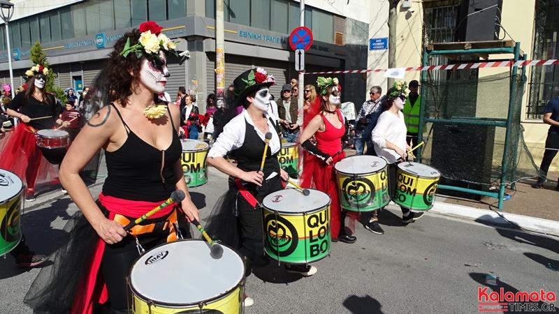 Εντυπωσιακές φωτογραφίες από την καρναβαλική παρέλαση του 7ου καλαματιανού καρναβαλιού 2
