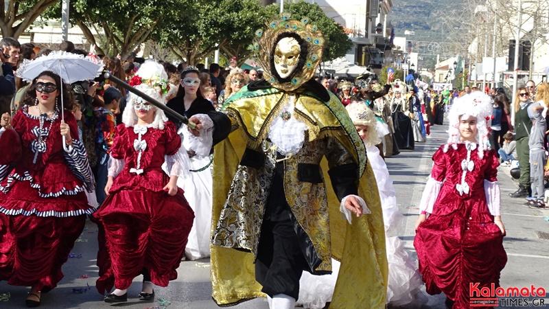 Εντυπωσιακές φωτογραφίες από την καρναβαλική παρέλαση του 7ου καλαματιανού καρναβαλιού 4