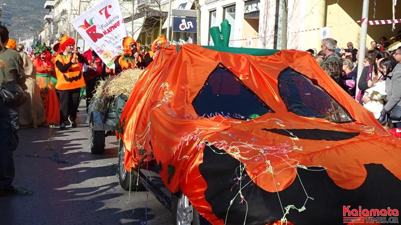 Εντυπωσιακές φωτογραφίες από την καρναβαλική παρέλαση του 7ου καλαματιανού καρναβαλιού 6