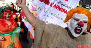 Εντυπωσιακές φωτογραφίες από την καρναβαλική παρέλαση του 7ου καλαματιανού καρναβαλιού