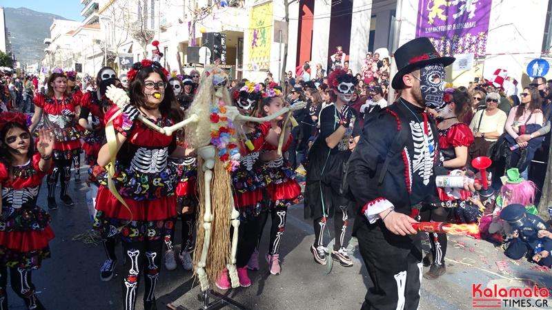 Εντυπωσιακές φωτογραφίες από την καρναβαλική παρέλαση του 7ου καλαματιανού καρναβαλιού 8