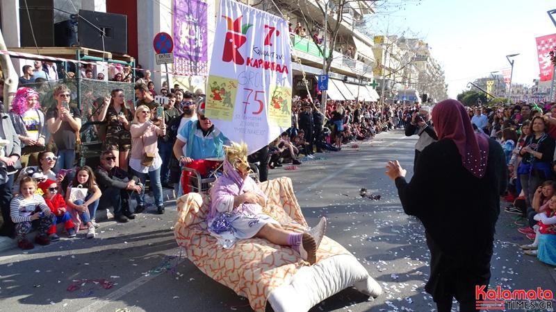 Εντυπωσιακές φωτογραφίες από την καρναβαλική παρέλαση του 7ου καλαματιανού καρναβαλιού 9