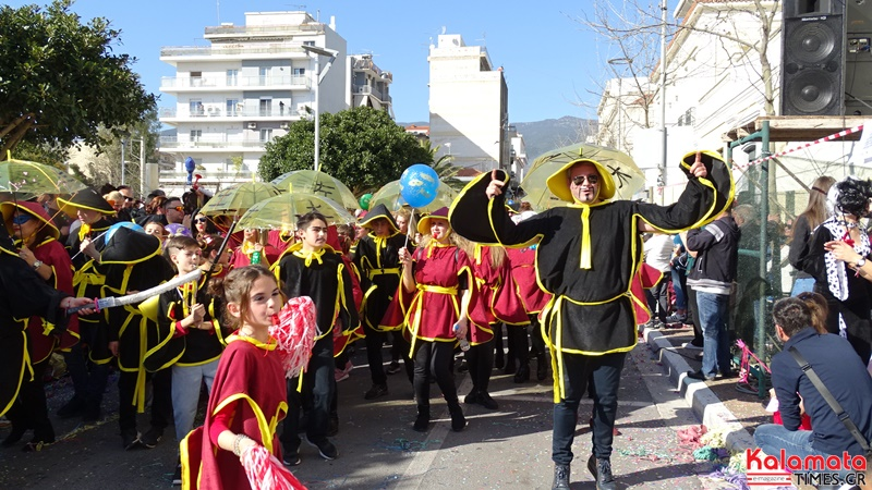 Εντυπωσιακές φωτογραφίες από την καρναβαλική παρέλαση του 7ου καλαματιανού καρναβαλιού 10