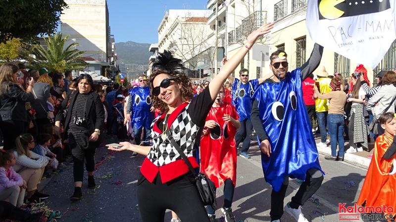 Εντυπωσιακές φωτογραφίες από την καρναβαλική παρέλαση του 7ου καλαματιανού καρναβαλιού 11