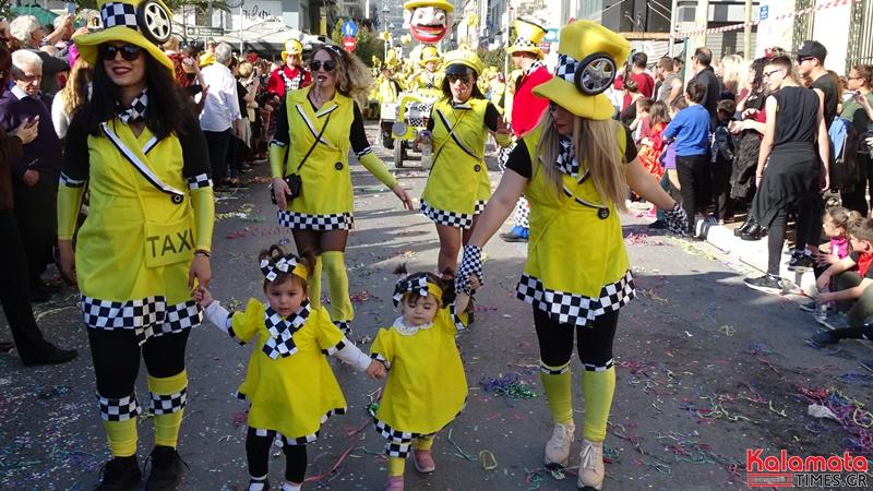 Εντυπωσιακές φωτογραφίες από την καρναβαλική παρέλαση του 7ου καλαματιανού καρναβαλιού 15