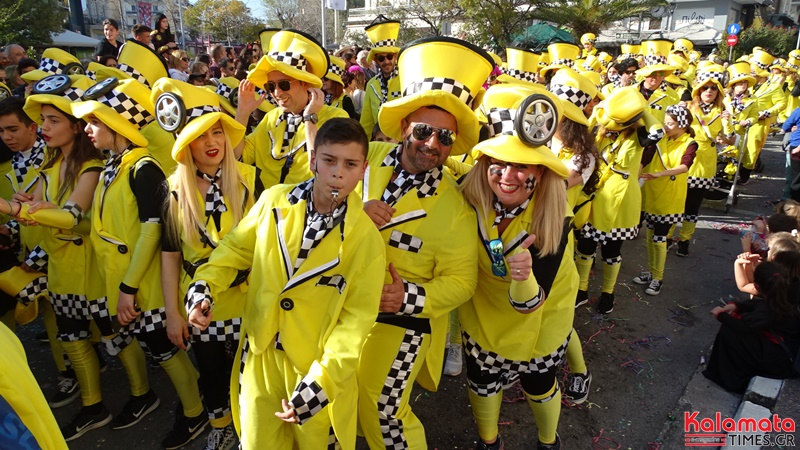 Εντυπωσιακές φωτογραφίες από την καρναβαλική παρέλαση του 7ου καλαματιανού καρναβαλιού 16