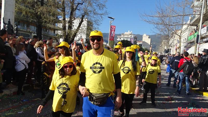 Εντυπωσιακές φωτογραφίες από την καρναβαλική παρέλαση του 7ου καλαματιανού καρναβαλιού 20