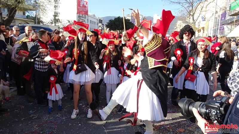 Εντυπωσιακές φωτογραφίες από την καρναβαλική παρέλαση του 7ου καλαματιανού καρναβαλιού 24