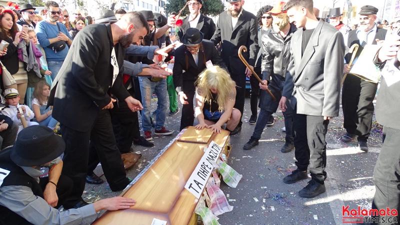 Εντυπωσιακές φωτογραφίες από την καρναβαλική παρέλαση του 7ου καλαματιανού καρναβαλιού 26