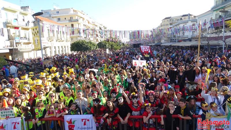 Εντυπωσιακές φωτογραφίες από την καρναβαλική παρέλαση του 7ου καλαματιανού καρναβαλιού 30