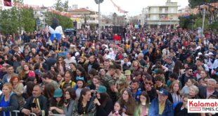 Ξυλοπόδαροι, άρματα, κόσμος, κέφι και Στικούδη – Ματιάμπα στο 159ο καρναβάλι της Μεσσήνης