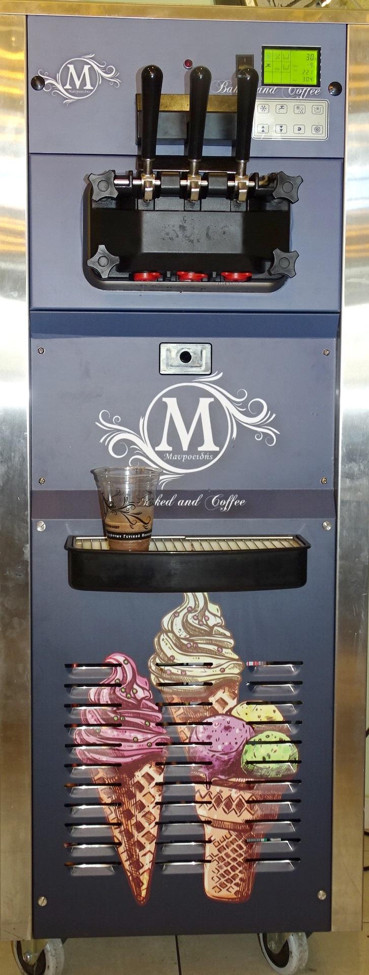 Καφέ Μαυροειδής: Την καλύτερη εποχή του χρόνου την κάνει ακόμα καλύτερη με παγωτό μηχανής 2