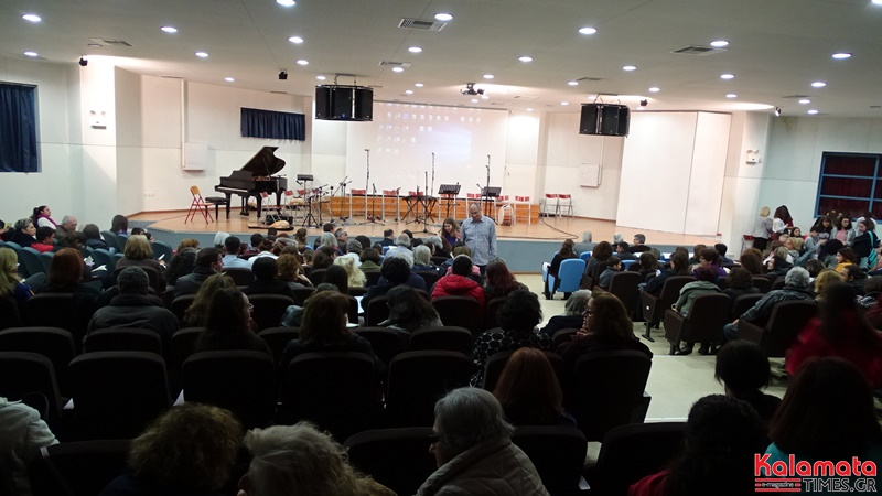 Συγκίνηση στην εκδήλωση του Μουσικού Σχολείου Καλαμάτας στη μνήμη της Γιώτας Αργυροπούλου 4