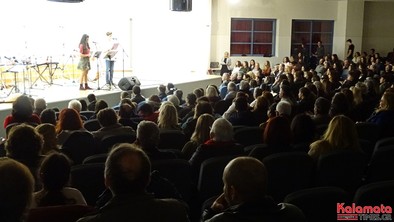 Συγκίνηση στην εκδήλωση του Μουσικού Σχολείου Καλαμάτας στη μνήμη της Γιώτας Αργυροπούλου 5