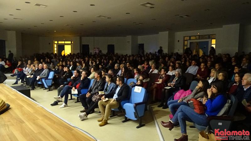 Συγκίνηση στην εκδήλωση του Μουσικού Σχολείου Καλαμάτας στη μνήμη της Γιώτας Αργυροπούλου 7