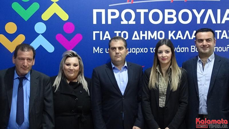 Ο Θανάσης Βασιλόπουλος παρουσίαση 4 νέων υποψήφιων αλλα και τον γραφείων του συνδυασμού του 7