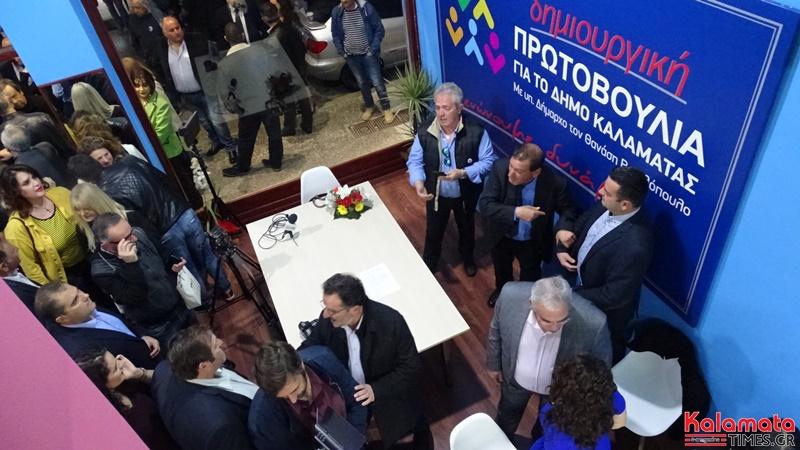 Ο Θανάσης Βασιλόπουλος παρουσίαση 4 νέων υποψήφιων αλλα και τον γραφείων του συνδυασμού του 8